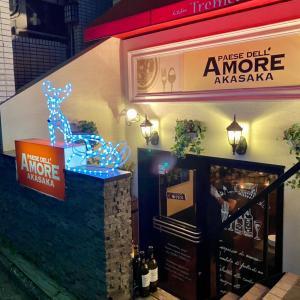 PAESE DELL' AMORE アモーレ赤坂 テーマは「愛」のクリスマスディナー