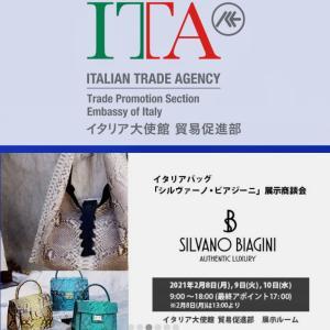 MODA ITALIA 第57回モーダイタリア展 オンライン通訳業務 カサノヴァ風いいじゃない?