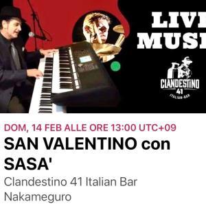 SAN VALENTINO CON SASA カーニバルとバレンタインはササの甘く優しい歌声で♡