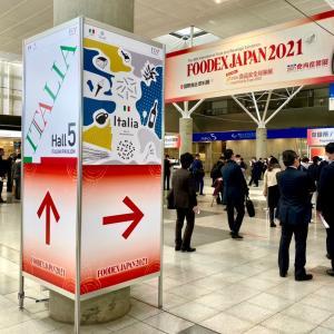 FOODEX JAPAN 2021 第46回フーデックス コロナ禍だってイタリア人は頑張った!
