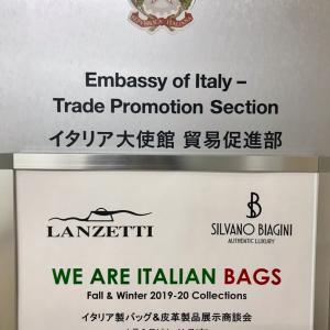 WE ARE ITALIAN BAGS ルカちゃんデザイン お洒落なクロコダイル ポーチ