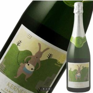 CAMEL FARM イタリアのノウハウと北海道の葡萄 最高に旨いケルナーワインはこれ!