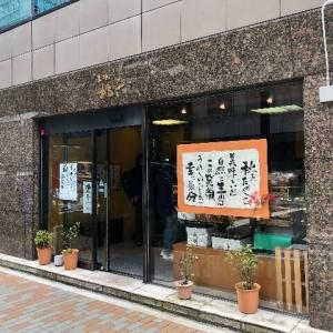 """【嵐】二宮和也が贈った""""どら焼き""""が爆売れ 老舗和菓子店・桃六「開店前から列が出来ていました」"""