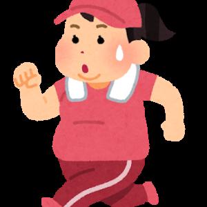 糖質制限(ケトジェニック)ダイエット始めて9日経ったwww