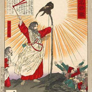 安定的な皇位継承へ「旧宮家」の復活を【会見ノーカット】/自民党「日本の尊厳と国益を護る会」