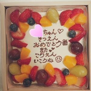 顎関節症と卒園ケーキ♡