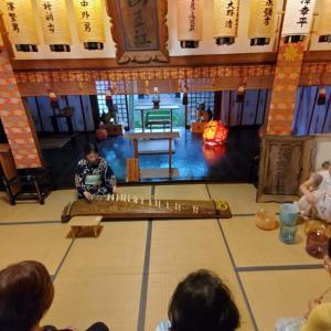 淺野神社・音の瞑想会