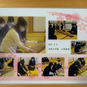 七塚小学校5年・刈安小学校 音楽の授業でした♪