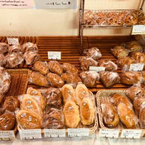 まだパンあります