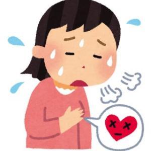 謎の息苦しさ、喉に違和感があったら、自分が抱えてるストレスについて考えましょう