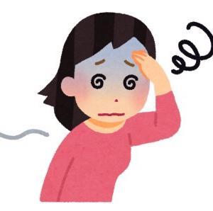 最近、立ちくらみがするあなた。原因不明のときは、ストレスを疑ってください。