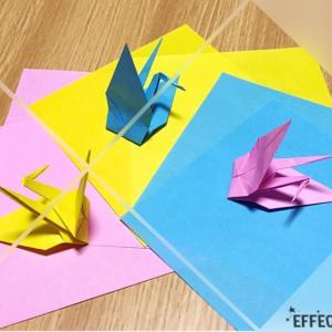 心がザワついて落ち着かなかったので、鶴を折ってみました♪そしたら…