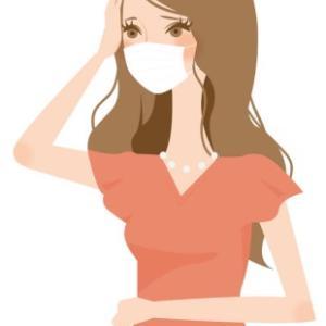 最近、頭痛が増えたあなた。【マスク頭痛】かもしれません!