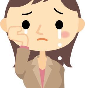 泣きたい気持ちを我慢してる大人女子に告ぐ!泣きたいときは泣いていい!