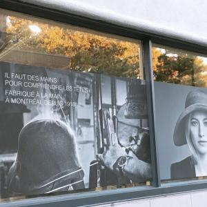 Hariicana, Canadian Hat が Verdunに登場!:Covid生活 in Montreal