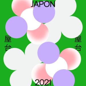 "Yatai 2021""La semaine Japon"" :Covid生活 in Montreal"