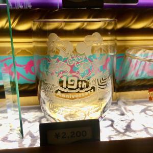 東京ディズニーシー19周年!ガラス製タンブラー・フォトフレーム発売中☆