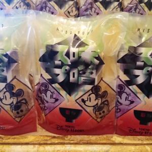 ミッキー型の具入り☆東京ディズニーリゾート お味噌汁新発売!