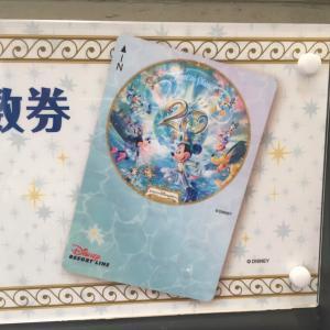 """20周年""""タイム・トゥ・シャイン!""""デザイン☆ ディズニーリゾートライン フリーきっぷ新発売!"""