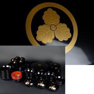 【懐石】懐石家具五客揃い 黒塗丸に三つ柏文 慶塚漆器工房造