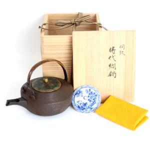 【酒器】桐紋時代燗鍋