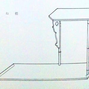 【道具】ヤフオクで見た棚物〈その壱〉