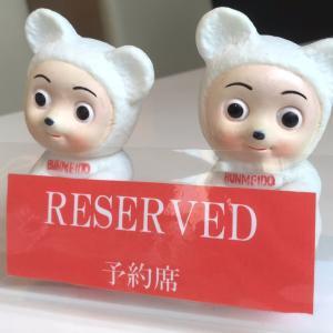 ☆ 歌舞伎座がみえるよ!和のお洒落カフェと日本の誇り☆