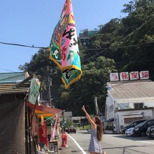☆ 相模湾漁師飯と昼生 ^_^☆