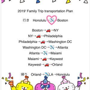 ☆ホノルルからボストンはなんと11時間❣️ハワイアンエアライン☆