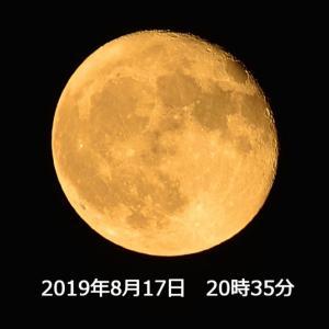 紅いお月様
