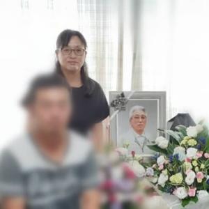 父が亡くなってから2周年