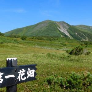大雪山緑岳 2020/9/3