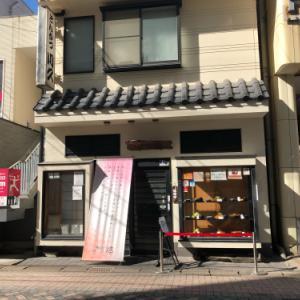 九州旅行2019 〜1日目 鹿児島県鹿児島市・大分県別府市〜