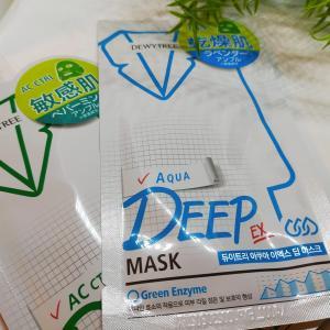 DEEP MASK EX 2種(ディープマスクEX)