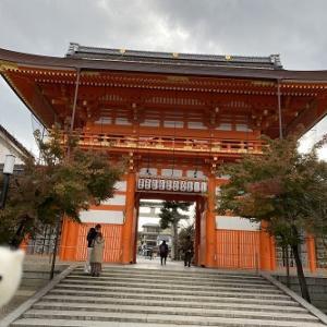 八坂神社ですょ。