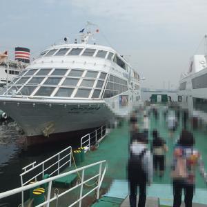 横浜港クルーズ行ってきました
