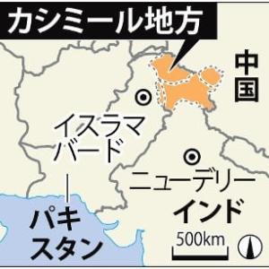 狂人の頭の中 『核保有国間の紛争に日本メディアの報道なし』