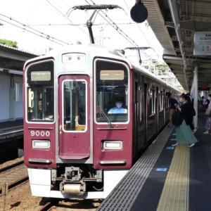 阪急電鉄[神戸線・甲陽線・伊丹線]乗車記(R3.7.23)