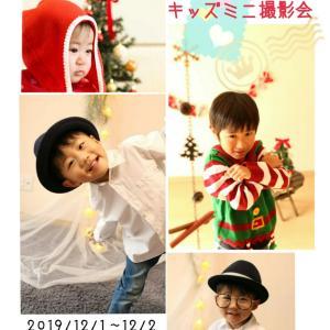 クリスマスイベント キッズミニ撮影会