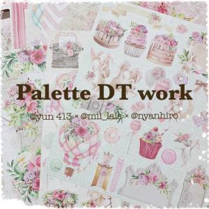 Palette DTワーク