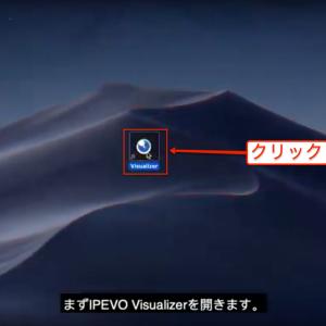 【IPEVO Visualizer】非破壊で書籍をPDF化する手順を細かく解説