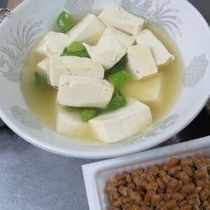 南蛮湯豆腐