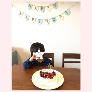 祝♡4歳 & 母の日のプレゼント