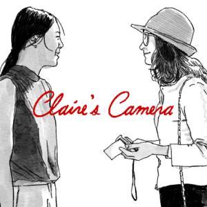 クレアのカメラ