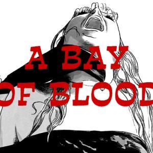 血みどろの入江