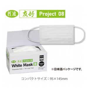 新しいタイプのマスク入荷しました コンパクトサイズ