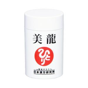 美龍(びりゅう) 銀座まるかん サプリメント 健康補助食品