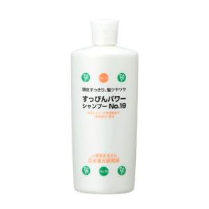 すっぴんパワーシャンプーNo.19 洗いあがりすっきり!髪に栄養  銀座まるかん 髪を痛めず頭皮を清潔に保つ