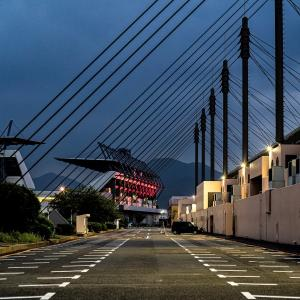 Welcome to Kitakyushu, Wales!