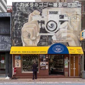 カメラのゴゴー商会